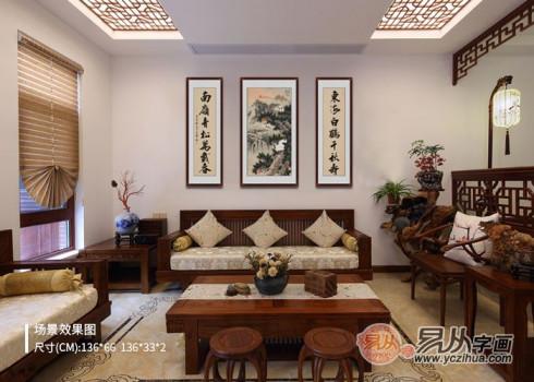 客厅墙面怎么装饰好 巧用品味挂画打造艺术的家!