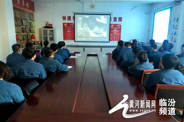 临汾热电设备维护部党支部组织观看政论专题片《必由之路》